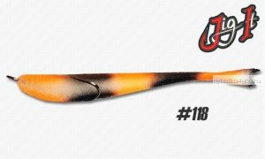 Поролоновая рыбка Jig It 12,5 см / цвет:  118