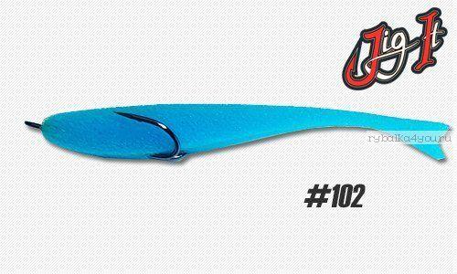 Поролоновая рыбка Jig It 12,5 см / цвет:  102