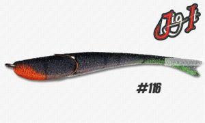Поролоновая рыбка Jig It 14 см / цвет:  116