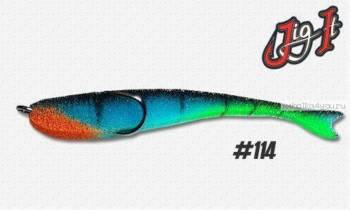 Поролоновая рыбка Jig It 14 см / цвет:  114