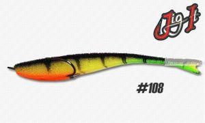 Поролоновая рыбка Jig It 14 см / цвет:  108