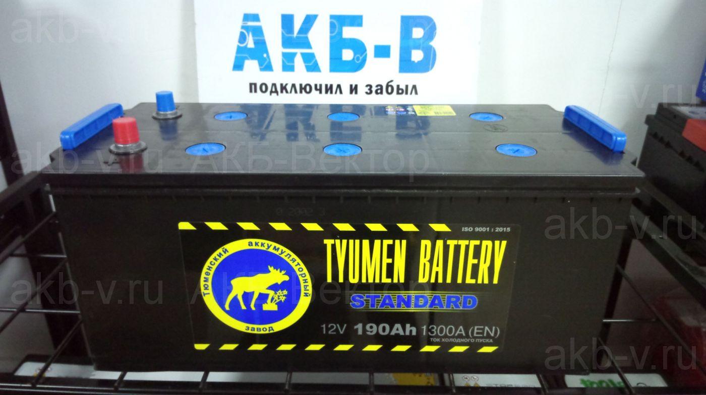 АКБ Tyumen Standart  190Ач 1320А(EN) 2021г