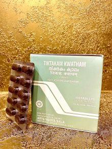 "Тиктакам Кватам ""Kottakkal"" Tiktakam Kwatham, для лечения кожи , 100 таб"