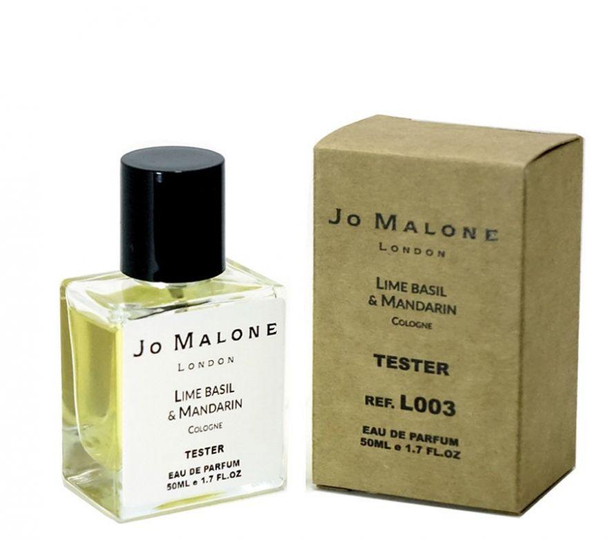 Мини-Тестер Jo Malone Lime Basil & Mandarin Cologne 50 мл (ОАЭ)
