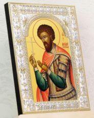 Икона Феодор Стратилат (18х24см)