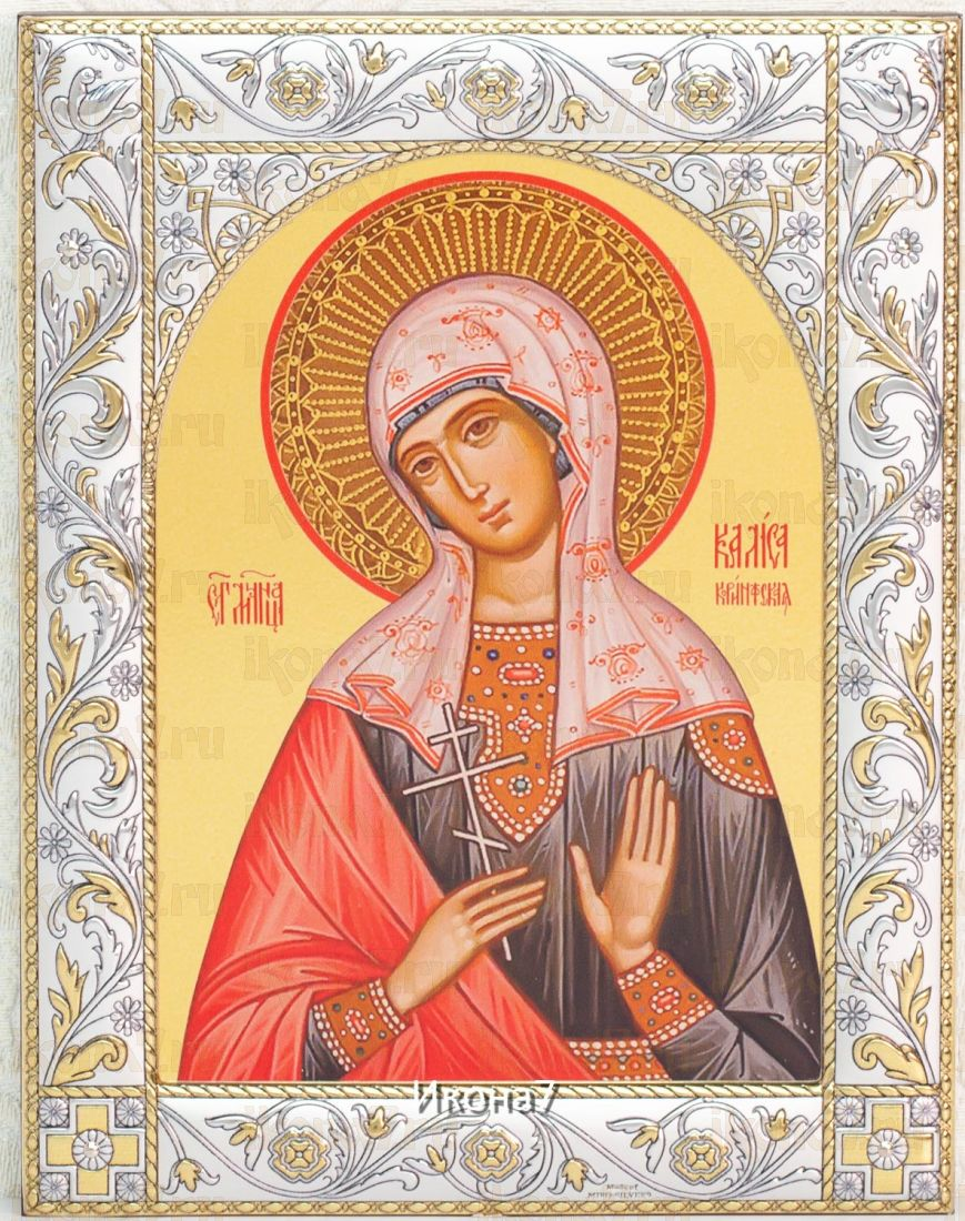 Икона Калиса Коринфская (14х18см)