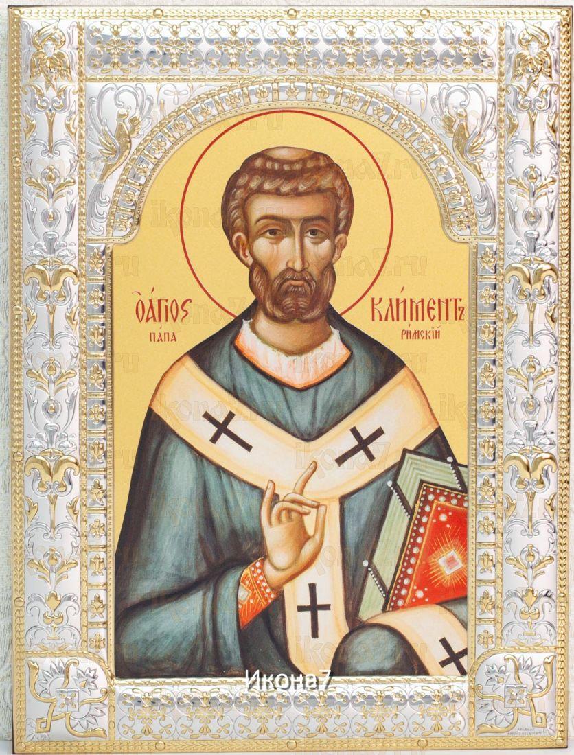 икона Климент Римский, папа и священномученник (18х24см)
