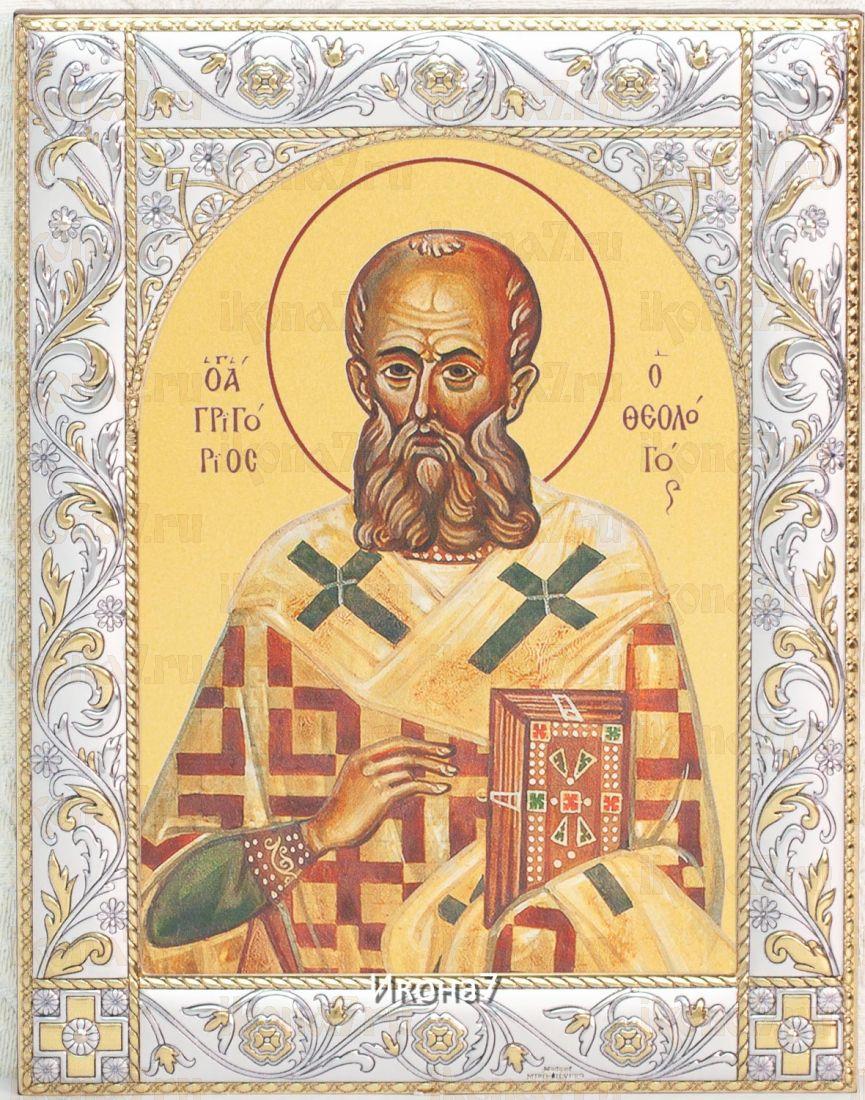 Григорий Богослов (14х18см)