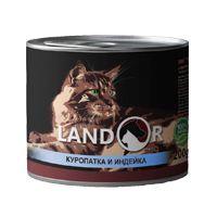 Ландор для взрослых кошек куропатка с индейкой 200г