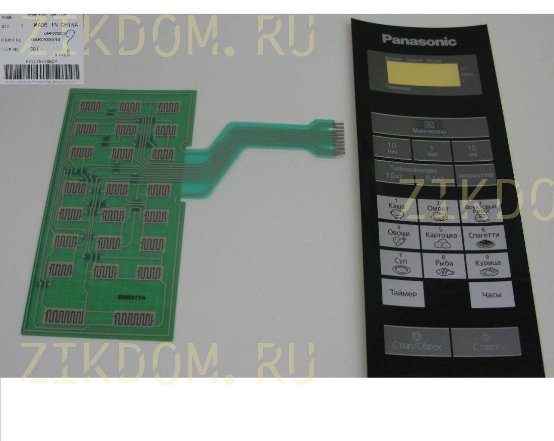 Сенсорная панель микроволновой Panasonic NN-ST340W F630Y9V30BZP