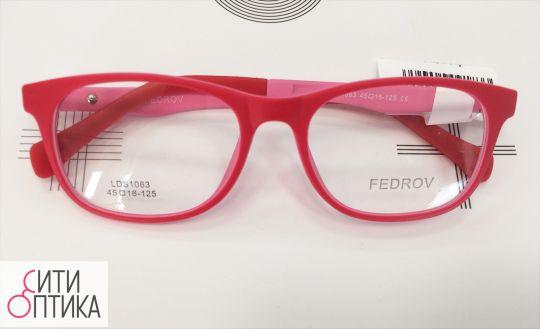 Детская оправа Fedrov LDS 1063