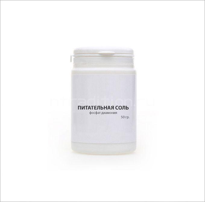 Фосфат диамония, 50 гр (питательная соль для дрожжей)
