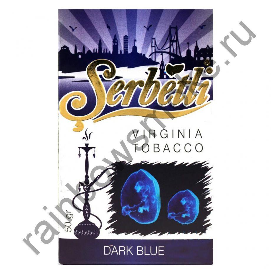 Serbetli 50 гр - Dark Blue (Дарк Блю)