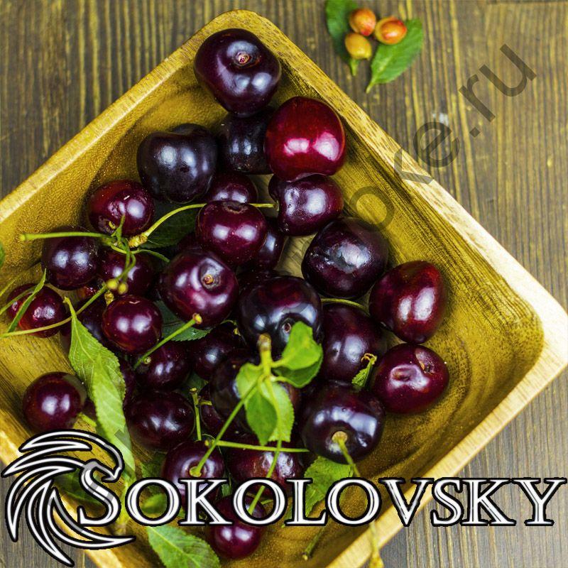 Sokolovsky G-LUCK 100 гр - Черри липс