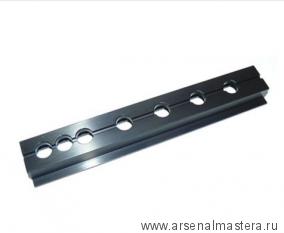 Шина 208 мм для шаблона Veritas 32 Cabinetmaking Deluxe System М00004794 Ver 05J06.13
