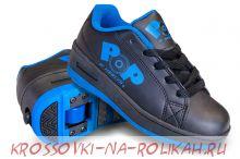 Роликовые кроссовки POP by Heelys Wave HES 10292