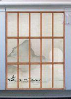 Наклейка на посудомоечную машину 障子 - Сёдзи | магазин Интерьерные наклейки