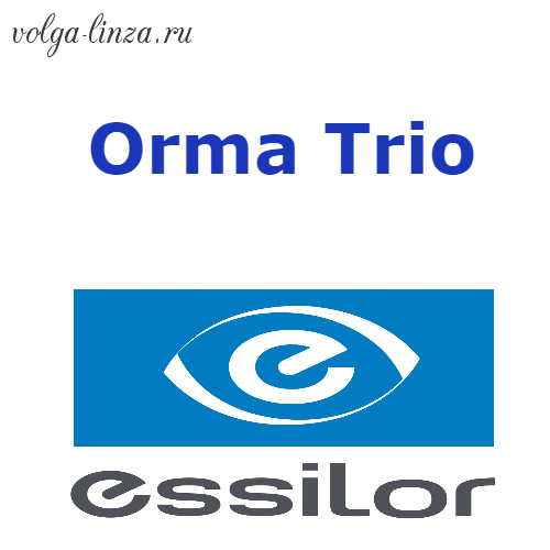 1,5 Orma Trio