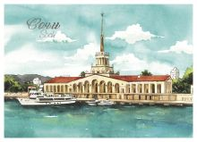 Postcard Sochi