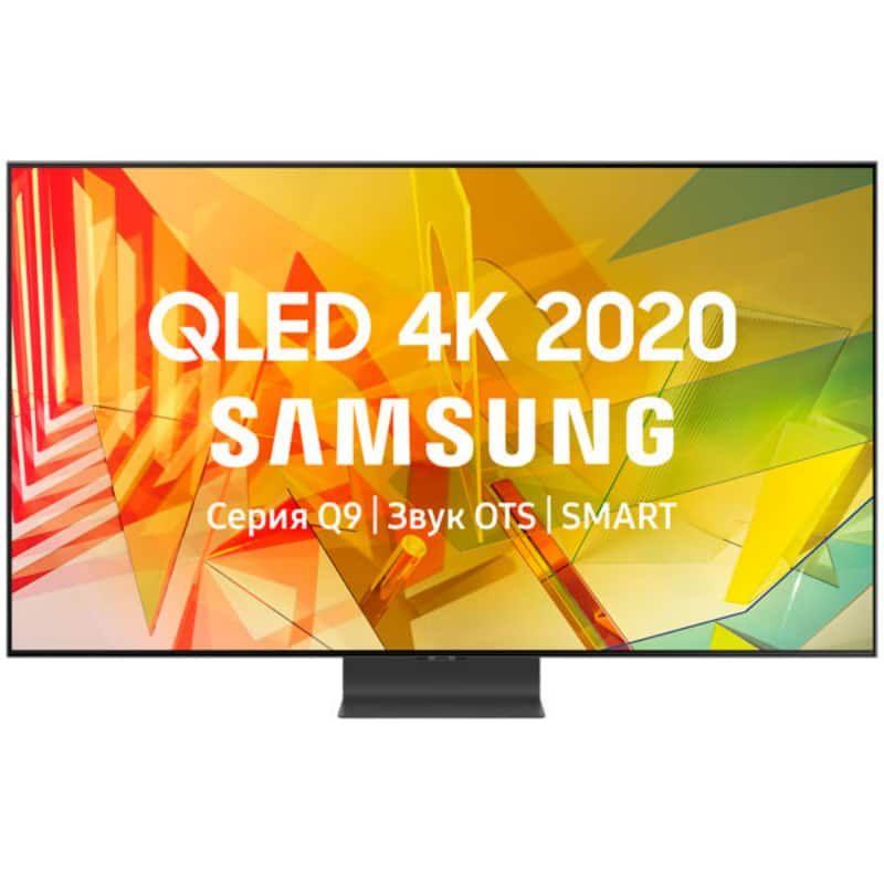 Телевизор QLED Samsung QE55Q95TAU (2020)