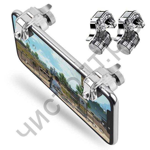 Геймпад для смартфона L1R1 R11 ( 2 кнопки тыл )