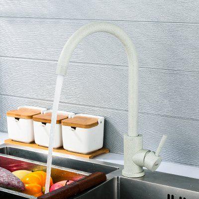 Смеситель для кухни Frap F40899-2