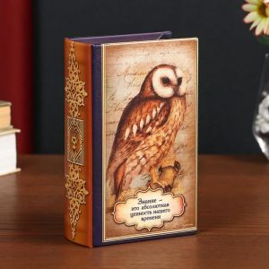 """Сейф-книга дерево кожзам """"Знание - это абсолютная ценность нашего времени"""" 17х11х5 см   4794002"""