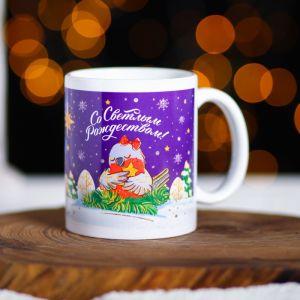 Кружка «Со Светлым Рождеством», 300 мл 4503700
