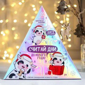 """Набор чайных свечей ароматизированных """"Рождество"""", 12г, 6 штук 5369556"""