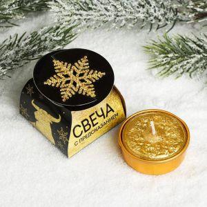 Свечи ароматические «Для уютных вечеров», 6 шт. 8х11,5 см 5010518