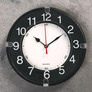 """Часы настенные, серия: Классика, """"Лесли"""", d=19 см 831337"""
