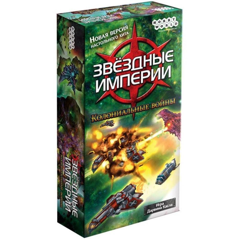 Звёздные империи: Колониальные войны (на русском)