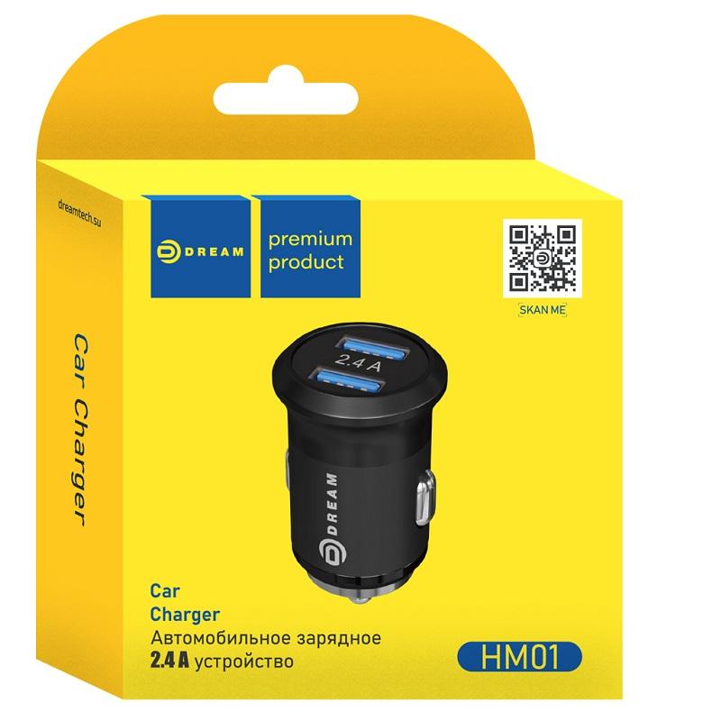 Автомобильное зарядное устройство 2 USB 2.4A
