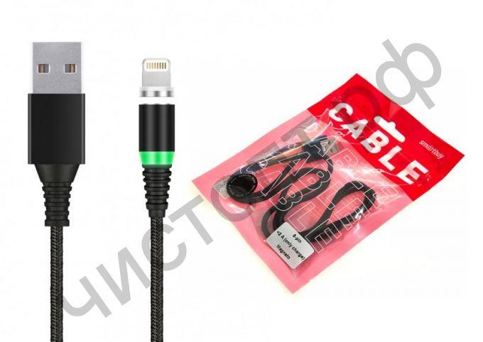 USB шнур (штекер USB - штекер iPhone5 ) Smartbuy USB - 8-pin для Apple, магнитным отсоед. наконечн. , длина 1м, 2 А, черн. (iK-510mt-2)