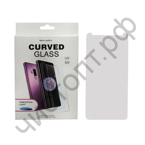 Защитное стекло 3D Samsung S9 UV Glue (ультрафиолет. клей) в наборе уф лампа скрывает дефекты дисплея