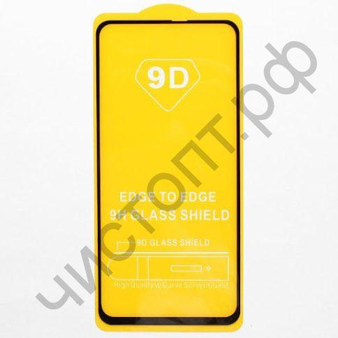 Защитное стекло Samsung A60 с рамкой 9H Full Glue без упаковки