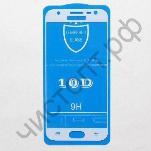 Защитное стекло Samsung J3 (2017) с рамкой 9H Full Glue без упаковки