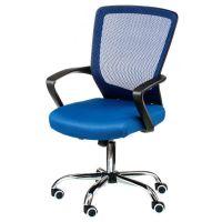 Кресло офисное Special4You Marin Blue (E0918)