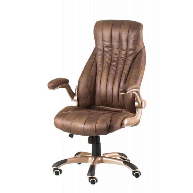Кресло офисное Special4You Conor Taupe (E1564)