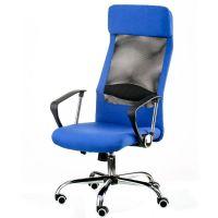 Кресло офисное Special4You Silba Blue (E5838)