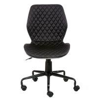 Кресло офисное Special4You Ray Black (E5951)