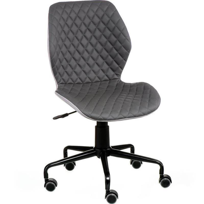Кресло офисное Special4You Ray Grey (E5944)
