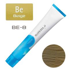 Lebel Materia µ Layfer BE8 - Тонирующая краска лайфер, Светлый блондин бежевый 80гр