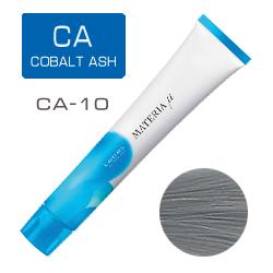Lebel Materia µ Layfer CA10 - Тонирующая краска лайфер, Яркий блондин кобальтовый 80гр