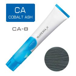 Lebel Materia µ Layfer CA8 - Тонирующая краска лайфер, Светлый блондин кобальтовый 80гр