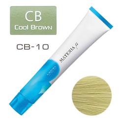 Lebel Materia µ Layfer CB10 - Тонирующая краска лайфер, Яркий блондин холодный 80гр