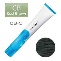 Lebel Materia µ Layfer CB5 - Тонирующая краска лайфер, Светлый шатен холодный 80гр