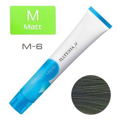 Lebel Materia µ Layfer M6 - Тонирующая краска лайфер, Тёмный блондин матовый 80гр