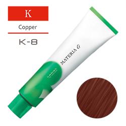 Lebel Краска для волос Materia G Тон K8 - Светлый блондин медный 120 гр.