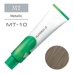 Lebel Краска для волос Materia G Тон MT10 - Яркий блондин металлик 120 гр.